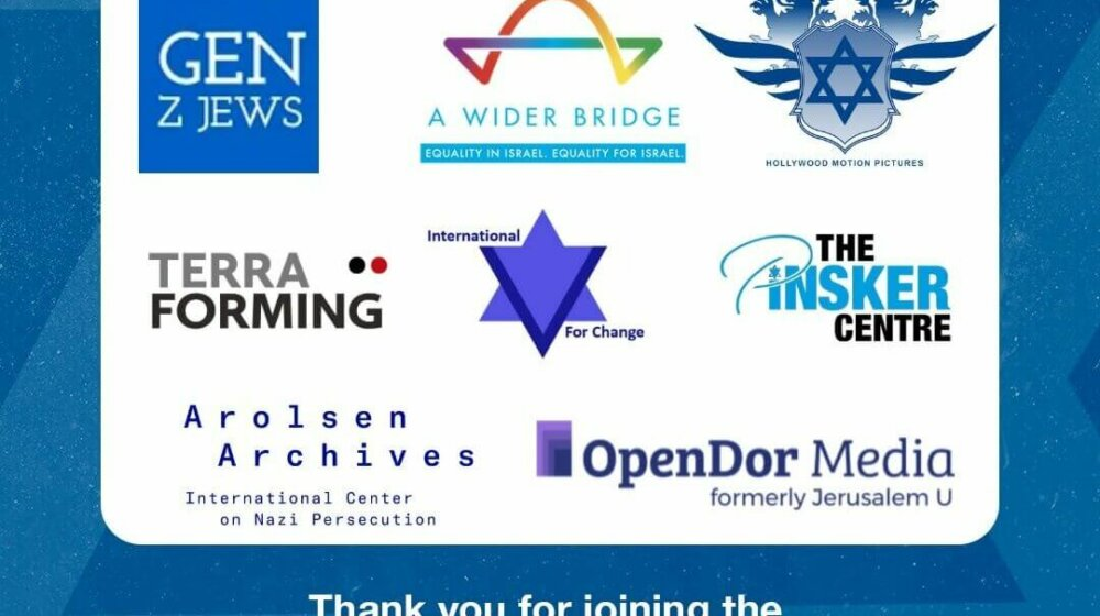 A broad movement against antisemitism