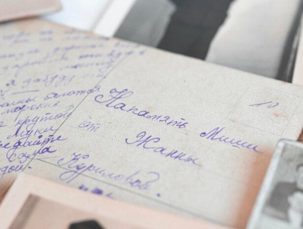 Первая выставка #StolenMemory в России